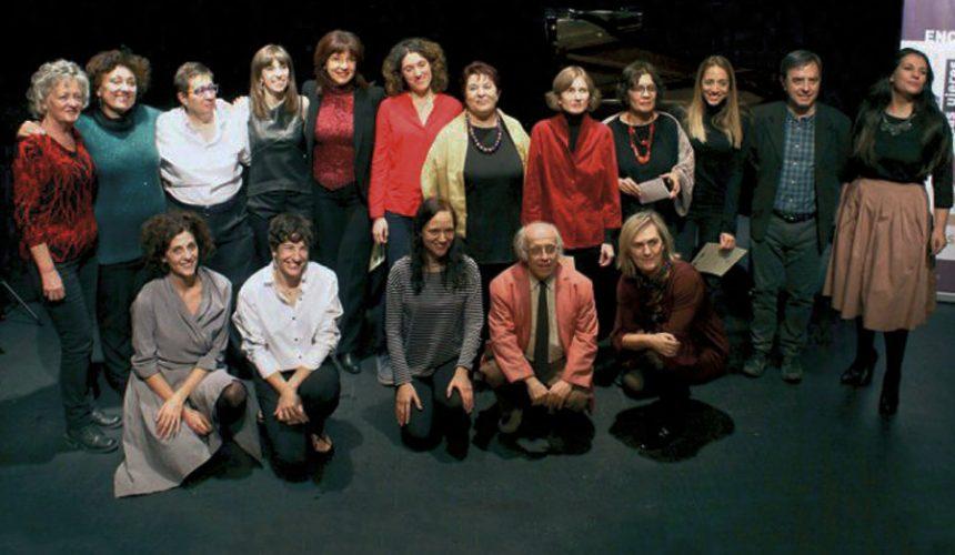 """Resultado del I Concurso Internacional de Composición """"María de Pablos"""""""