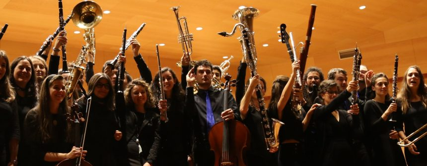 Banda Sinfónica Tierra de Segovia